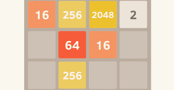 2048 play it now at coolmath games com